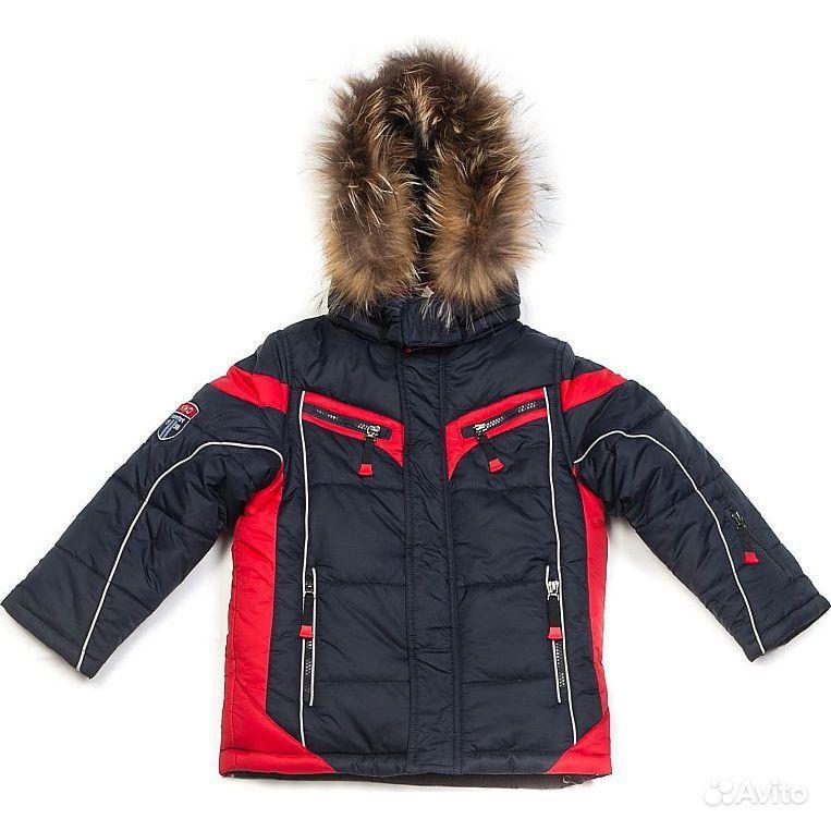 Купить Куртку На Мальчика 7 Лет В России