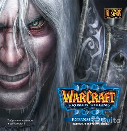 WarCraft III: Reign of Chaos + The Frozen Throne + Patch 1.26a (2002-2003)