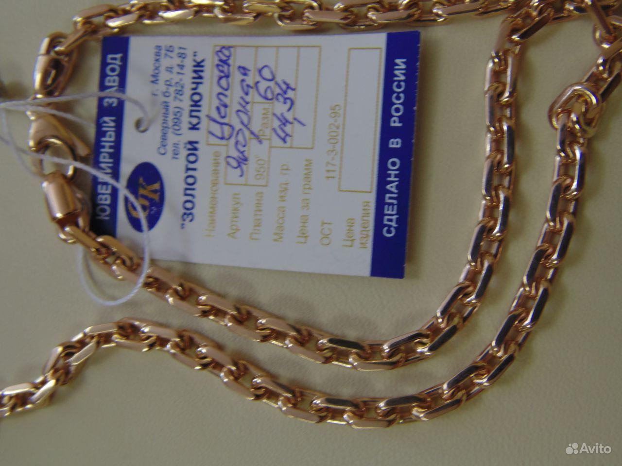 Золотая цепь якорное плетение фото 5