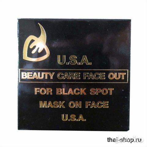 Мыло от черных точек