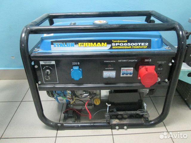 Бензогенератор цена киров YAMAHA EF2800i