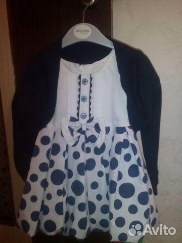 Платье 89202840233 купить 1