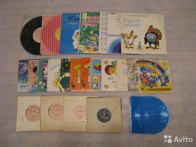Разные детские пластинки (СССР) 89139880630 купить 1