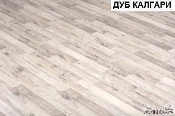 pose sol pvc gerflor renovation d appartement brest entreprise hekdpi. Black Bedroom Furniture Sets. Home Design Ideas