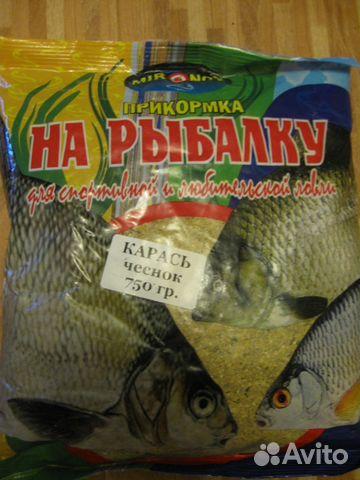 рыболовный магазин интернет сабанеев