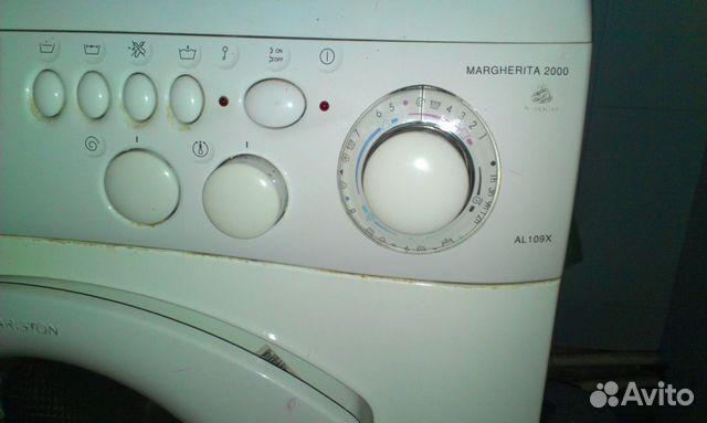 стиральная машина als109x инструкция