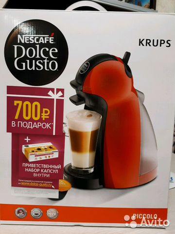 Dolce gusto кофемашина в подарок 48