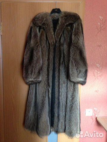 Авито Магнитогорск Одежда Для Женщин