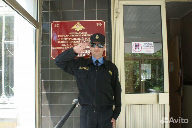 носить работа охранником в москве по 6 разряду вахтой Гаспре Ялте Кореизе