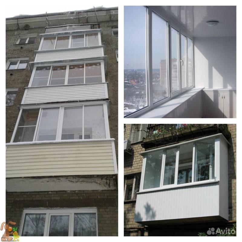 Остекление балконов, остекление лоджий, остекление окон - ку.