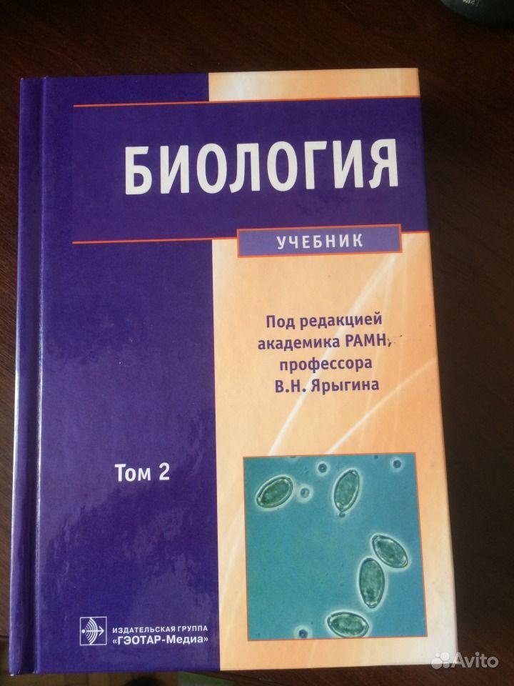 Гдз по физике а.а пинского и в.г