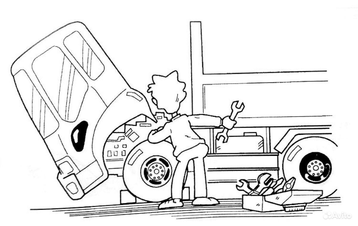 специально рисунок профессия водитель на дороге спустя
