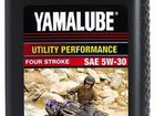 Масло моторное Yamalube Performance Mineral Oil, 5