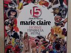Журналы Marie Claire, Allure, Sex and the City