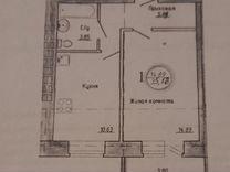 1-к. квартира, 35,8м², 10/11эт.