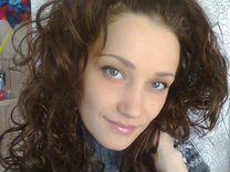 Людмила, 28