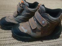 388ef0452 Сапоги, ботинки - купить обувь для мальчиков в интернете - в Муроме ...