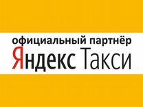 Газета работа для вас томск объявления о работе доска объявлений сниму комнату в москве