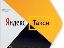 Avito.ru бесплатные объявления тверь работа доска объявлений ростов-на-дону вакансии бухгалтер