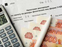 Заполнение декларации 3 ндфл бутово бухгалтерское обслуживание и сопровождение ип