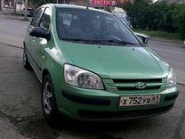 Hyundai Getz, 2003 г., Ростов-на-Дону
