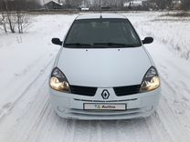 Renault Symbol, 2003 г., Москва