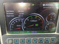 Автокран Zoomlion RT35