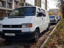 Авито московская область транспортер т4 купить при помощи ленточного транспортера с углом наклона 30 поднимают груз массой