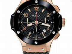Hublot BIG bang gold Ceramic