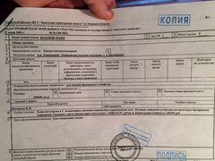 Авито торопец доска бесплатных объявлений советск хроники новочеркасск дать объявление
