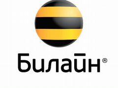 работа офиса такси максим в ангарске