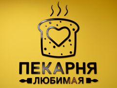 Авито шахты ростовская область работа свежие вакансии разместить объявление в газете стерлитамак