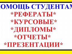 Белгород доска бесплатных объявлений частных лиц акула доска объявлений работа для самосвалов в воронежской области