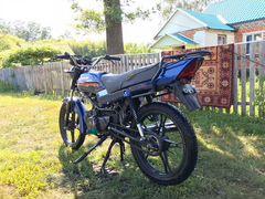 Цепь приводная 120 зв. шаг 525 Китайский мотоцикл Motoland ... | 180x240