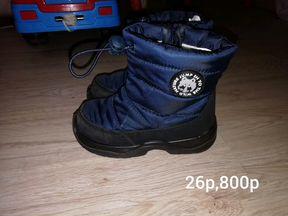caafc1f41 Сапоги, ботинки - купить обувь для мальчиков в интернете - в Иркутске на  Avito