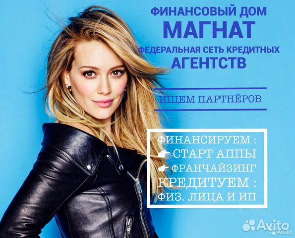 Работа моделью в великом новгороде работа для девушек на апартаментах новосибирск