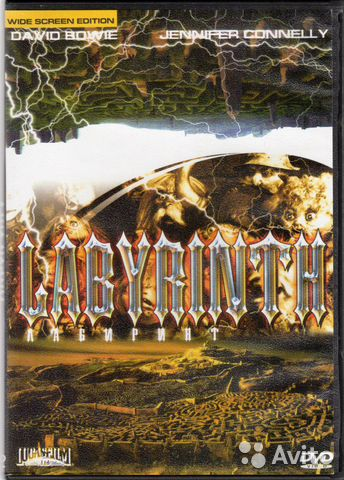 "DVD David Bowie ""Labyrinth"" Лабиринт— фотография №1"