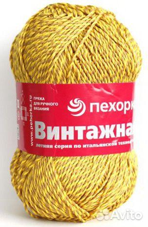 нитки пряжа: