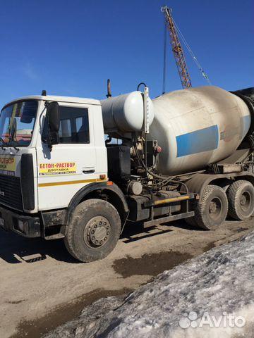 купить бетон елабуга цена