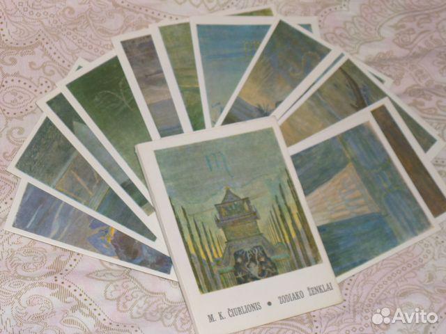 Чюрленис знаки зодиака 17 фотография