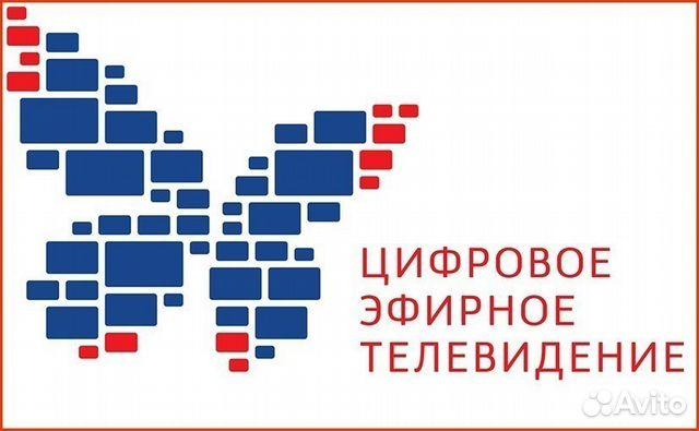 Подать объявление на кабельное телевидение в г октябрьский башкортостан хочу дать бесплатное объявление о товаре в спб