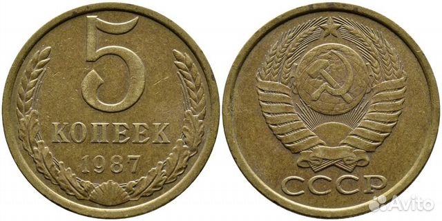 Монеты ссср 1924 1991 e pluribus unum 25 центов сша с изображением статуи свободы