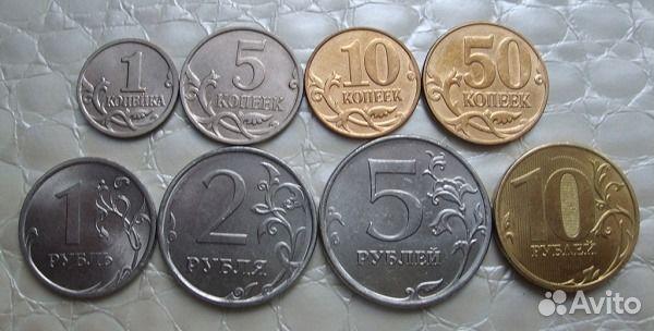Монеты россии в иркутске стоимость серебряного рубля 1723 года