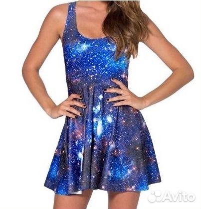 Купить платья космос