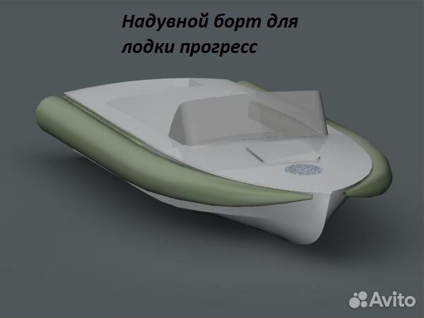 борта для лодок пвх