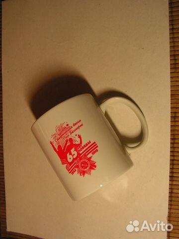 fec7179ec5ff Кружки, бокалы и др.посуда купить в Белгородской области на Avito ...