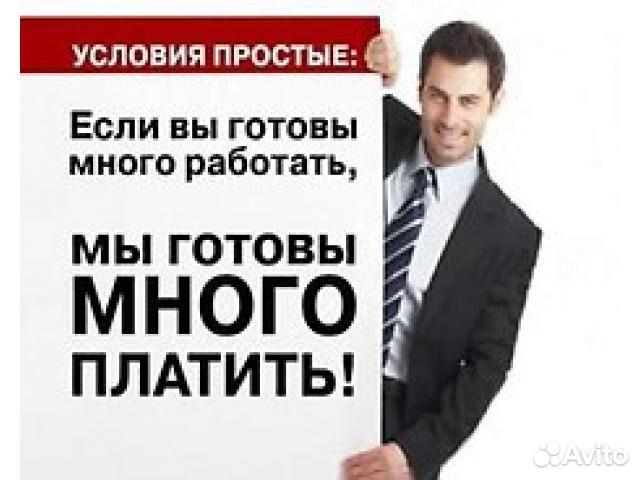 Вакансии в москве торговый представитель косметика