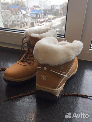 Ботинки зимние 89219276376 купить 1