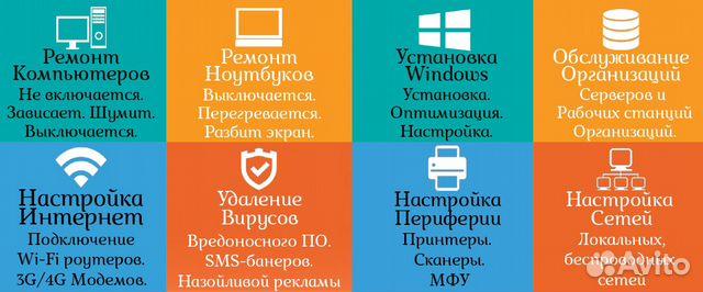 Бесплатные объявления компьютерные услуги работа вахтера в новосибирске свежие вакансии для женщин