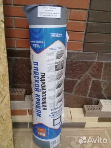 Гидроизоляция альметьевск наливные полы для ванной фото